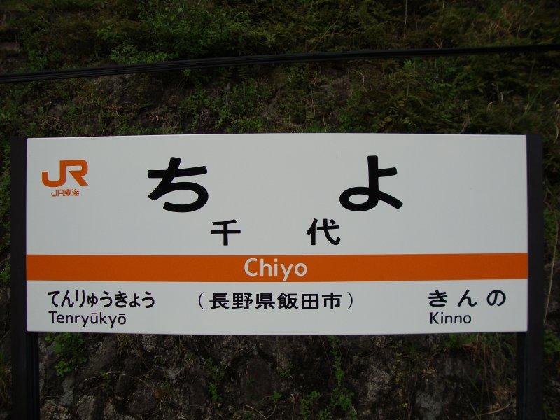 chyo_01.jpg