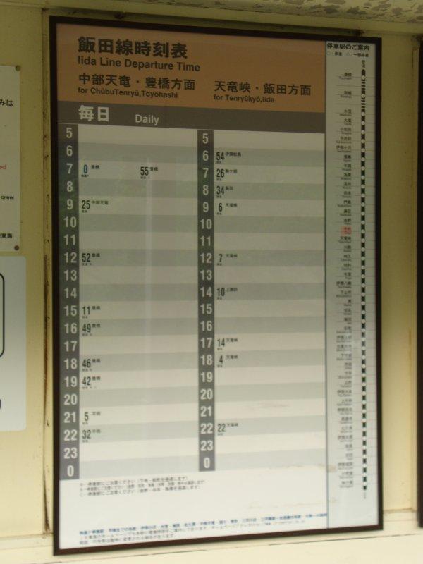 chyo_02.jpg