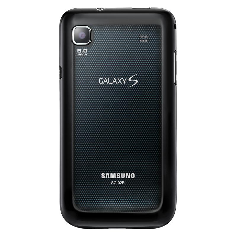 galaxys002.jpg