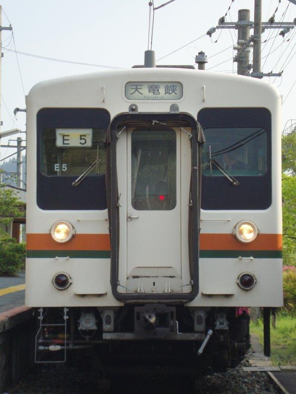 misakubo.jpg