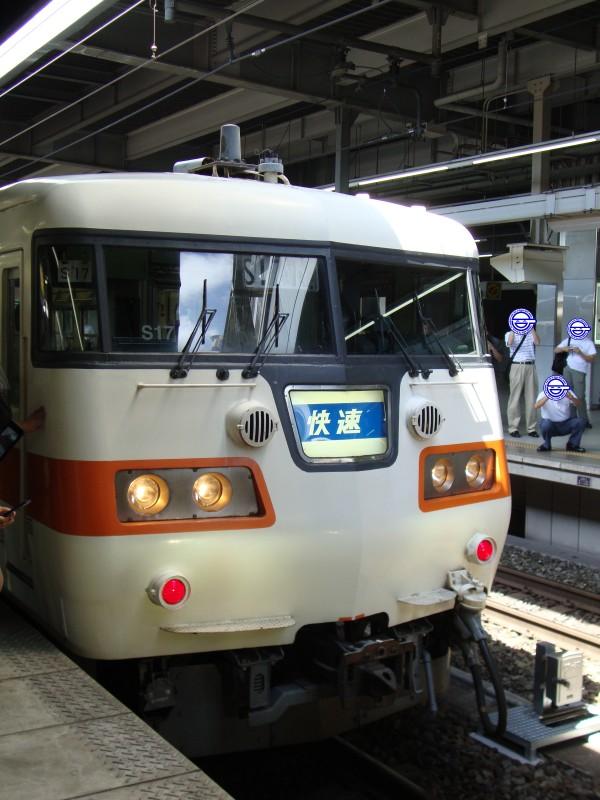 nagoya_117_s17_001.jpg