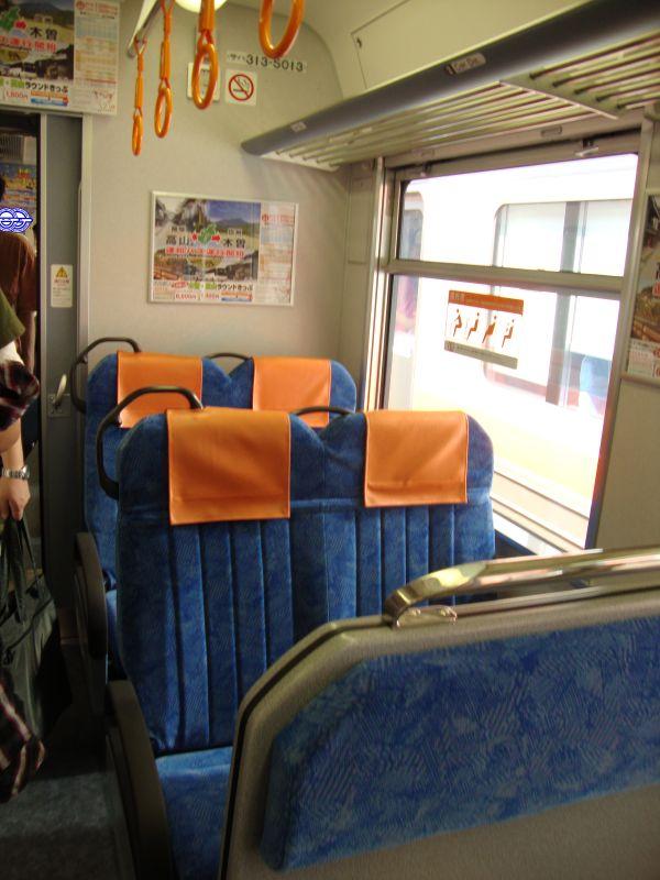 nagoya_313-5000_y113_010.jpg