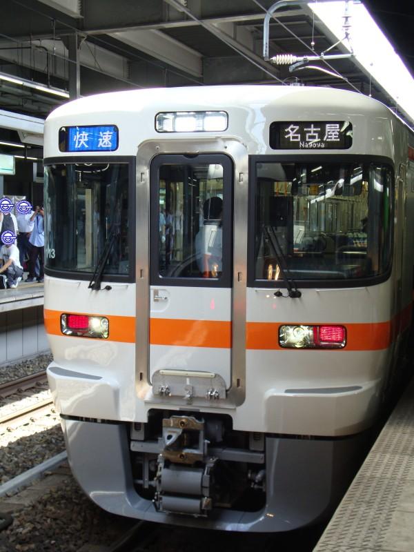 nagoya_313-5000_y113_013.jpg