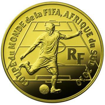 ワールドカップ2010 南アフリカ大会