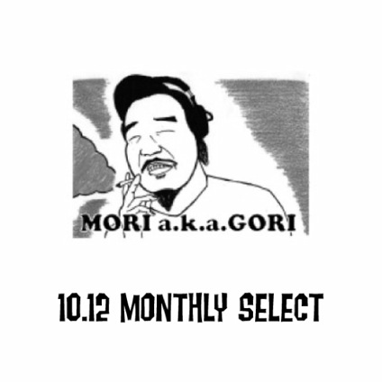 monthlyselectのコピー