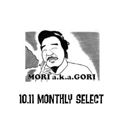 monthly1011.jpg