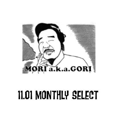 monthlyselect1101.jpg