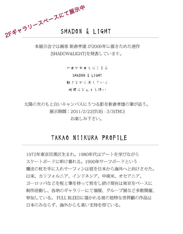TAKAOFILE3.jpg