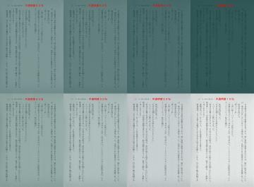 D_10-80.jpg