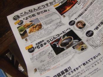 dikyujincoffee