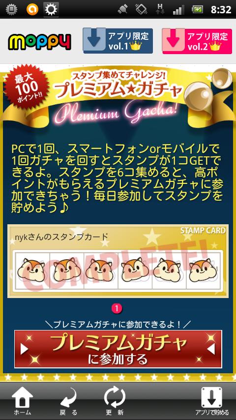 screenshot_2012-11-19_0832.png