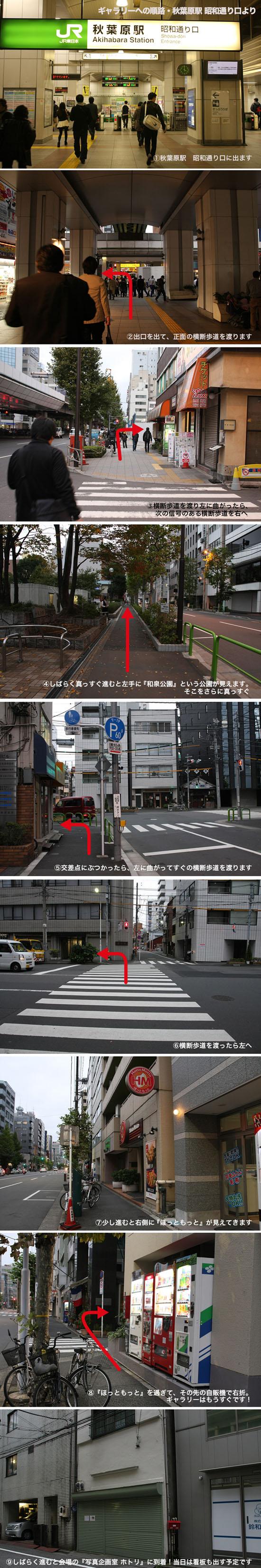 1_5256d6bb.jpg