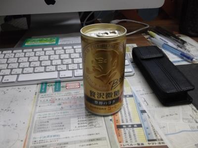 2013-12-6缶コーヒー