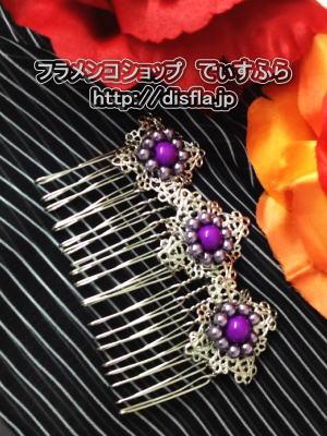 9_20121122150735.jpg
