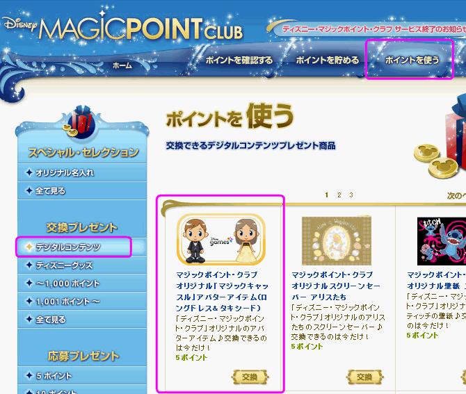 MPC201102-1