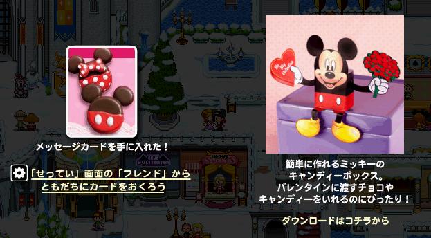 バレンタインカード4