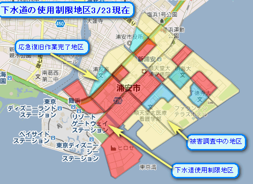 浦安323-3