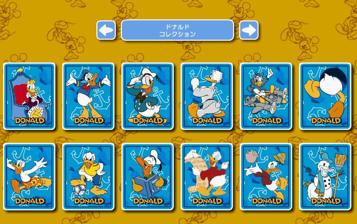 キャラクターカード3