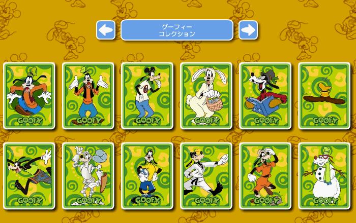 キャラクターカード5