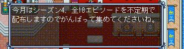 コミック5-2