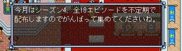コミック6-2