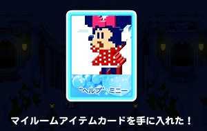 DGM_09.jpg