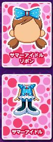 マジカルクローゼット新作3