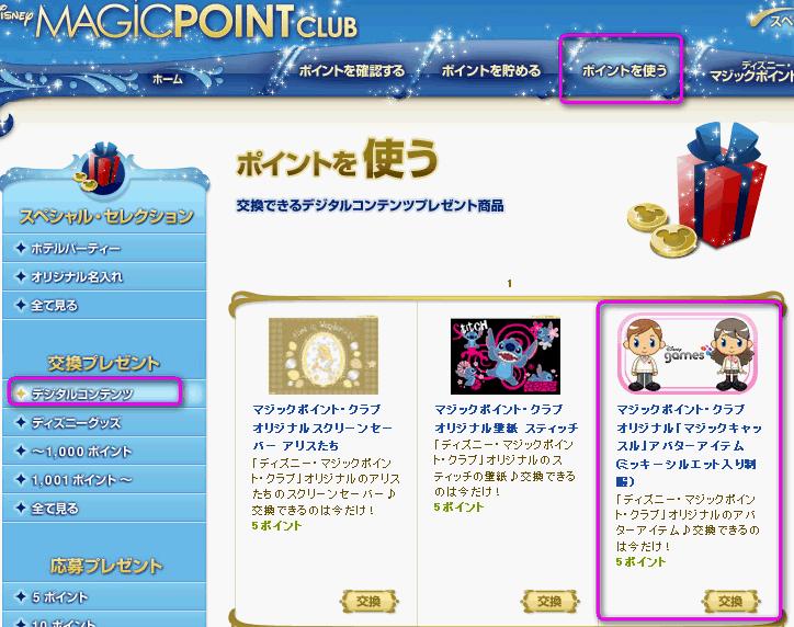 MPC201004-1
