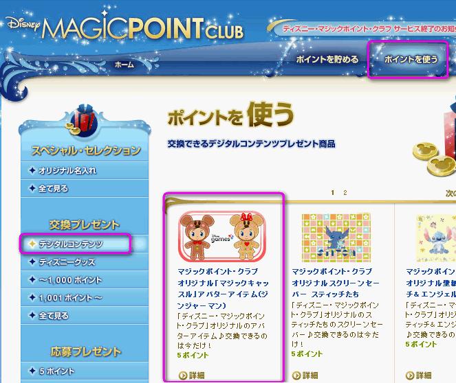 MPC0105-1