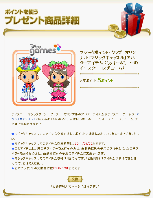 MPC20105-4