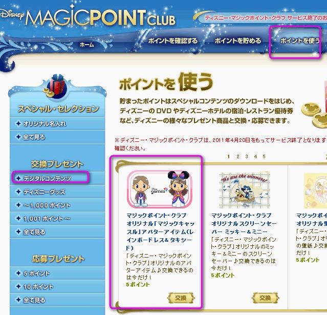 MPC201103-1