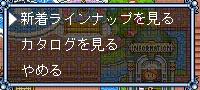 マジカルクローゼット2