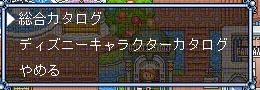 マジカルクローゼット3