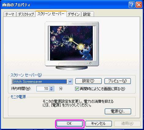 もっとSS-6
