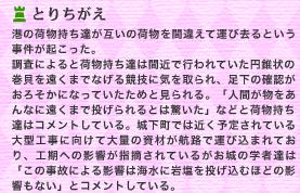 新聞13-3