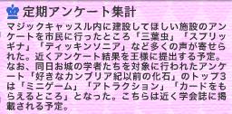 新聞13-5