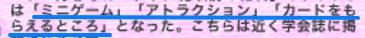 新聞13-6
