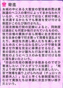 新聞13-7
