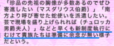 新聞13-8
