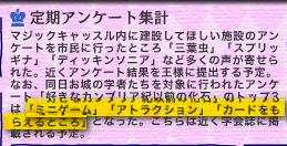 新聞20100427-4