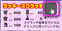 新聞20100427-5