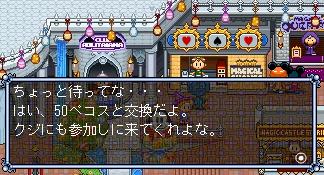 新聞20100427-9