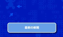 新聞20100427-10