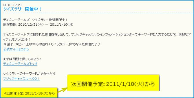 Q32-next