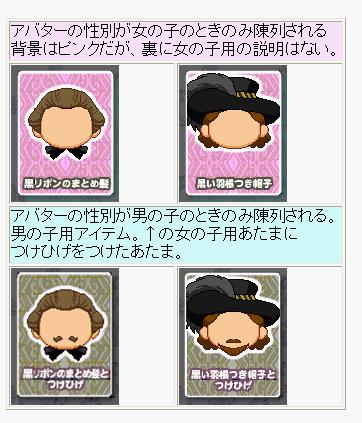 ロイヤル男女
