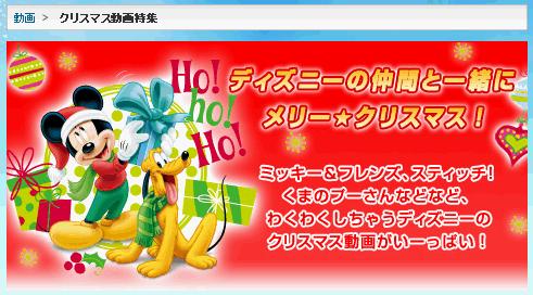 クリスマス動画