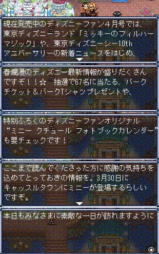 ささどん0311-3