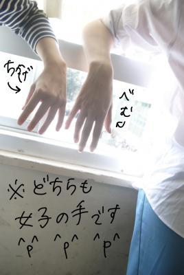 2011-10-09(348).jpg