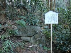 松井田城門跡4