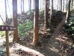 松井田城二の丸跡1